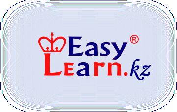 EasyLearn.kz